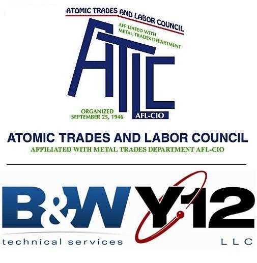Atomic Trades